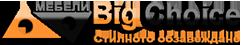 Лого на мебели Биг Чойс