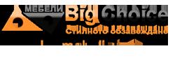 Лого на Биг Чойс 99 ЕООД